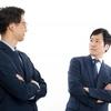 人の「威厳」は「表面」から生まれるのではなく「内面の自信」から生まれてくるものである。