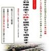 【オススメ5店】須磨・垂水・西区・兵庫・長田(兵庫)にあるビュッフェが人気のお店