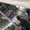 北海道旅行記in網走~6日目~網走到着。流氷観光船おーろら号。快適な船旅と芸術の氷。