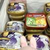 フィリピンのアイスクリームは南国らしい味もある~そして、おひとり様には優しくない( ノД`)シクシク…