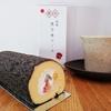 パティスリーモンシェール @横浜高島屋 海苔とフルーツで本物そっくり!?幸せ丸かぶりロール