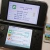ニンテンドー3DS専用ソフト『とびだせ どうぶつの森 amiibo+』 (2016年11月2日(水)無料アップデート開始)