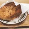 【食べログ】持ち帰りに便利!関西のオススメベーカリー3選ご紹介します。