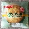 メロンパンの皮 焼いちゃいました ~ 山崎製パン
