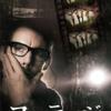 【怖い映画】フッテージの評価・ネタバレ解説・あらすじ【良作ホラー映画】