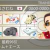 【剣盾S5】カバミトム+エース【最終96位】