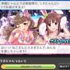 """第22回 アイドルLIVEロワイヤル """"うさにゃん's"""""""