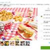 グルーポンでUber Eats 2000円分クーポンが500円で販売中