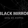 【感想】ブラックミラー シーズン4 第5、6話(最終話)『ネタバレあり』