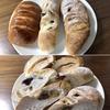 ロードバイクで東大阪のパン屋【at ease Bakery】&【miyaを探せ】