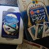 大洗アクアワールドのサメ土産