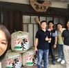 楽しスギるオトナの遠足会。〜静岡横断の旅〜