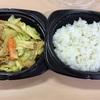 渋谷区渋谷の「ほっかほっか亭 渋谷店」で肉野菜炒め弁当