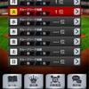 GL3日目、高校野球はいよいよ決勝
