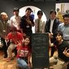 sakura.ioと駅すぱあとwebサービスを組み合わせたハンズオン第4弾!開催レポート