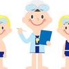 子どもの水着のサイズはぴったりか小さめが鉄則☆服のサイズ選びとは違うので注意しましょう!