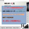 【上級編】PLC(シーケンサ)によるGX Works3のシンプルモーションユニットRD77MSサーボアンプMR-J4Bシリーズ入力信号のバッファメモリ参照
