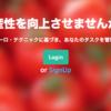 SimplestPomodoroというWebアプリを作りました🎉