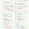 【英語】ラジオ英会話 2019/08/05~09 のまとめノート と 素敵なサムシング