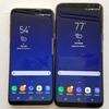 Galaxy S8/S8+発表〜最先端技術てんこ盛り〜
