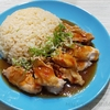 炊飯器で「カオマンガイ」作ってみた ♪ 家事ヤロウの簡単レシピ!