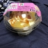 恋する火曜日のアップルクランブルチーズ(商品名)