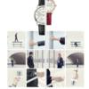 都市の律動時間共鳴エルメスコピーのSlim d'Herm_sの腕時計は登場します-www.gooir.com