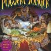 パワーモンガーのゲームと攻略本 プレミアソフトランキング