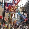 4702 渋谷レトロ散歩2