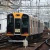 阪神1000系 1209F 【その4】