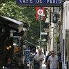 摘発されたベネト通りの「カフェ・ド・パリ」