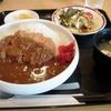 【役所メシ】札幌市役所18階 レストラン ライラックでカツカレー