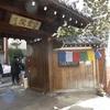TERADEMARCHE(寺でマルシェ)に行ってみた~☆