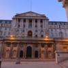 英国(イギリス)当局の仮想通貨(ビットコイン)に関する取り組みについて調べてみた。