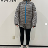 ミズノ 宇野昌磨 選手コラボ企画第4弾のサイズ感をインスタで確認できます。