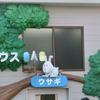 2017/11 東武動物公園