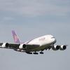 エアバスA380生産終了決定。「世界最大の超大型機」が残したもの