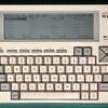 NEC PC-8300 外見編