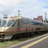 週末プチ旅行記 〜タンゴエクスプローラーを求めて京都丹後鉄道へ〜