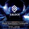 SBlock(エスブロック)運用1か月の利益報告