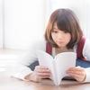 悩みや苦しみがあれば本を読み答えを探しましょう
