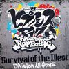 Division All Stars の新曲 Survival of the Illest 歌詞
