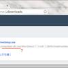 OneDriveクライアントのダウンロード元URL