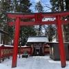 【会津若松】伊佐須美神社