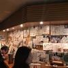 二郎好き必見!札幌に「ラーメン二郎」に匹敵する超デカ盛りラーメンがあるらしいので、その正体を暴きに行く!
