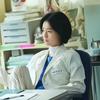 Netflixオリジナルドラマ「保健教師アン・ウニョン」雑感|おもちゃの剣で見えない何かと戦う先生の、ふんわり学園ミステリー
