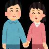 夫婦円満の4つの秘訣ご紹介します①