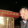 久慈市/岩手県(久慈駅) 2012.1.7