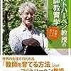 【告知】上條先生と鈴木先生をお呼びして、講座を開きます!