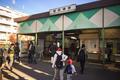 中途半端な地元を出るのにきっかけなんかない - 稲田堤~高円寺・荻窪